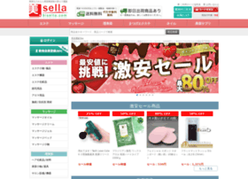 bisella.com