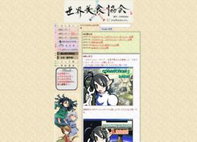 bishoku.org