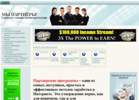 bisnespartners.ru
