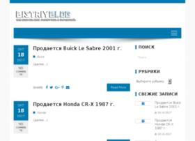bistriyblog.ru