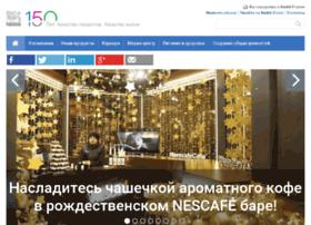 bistroff.ru
