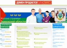 bistumen.ru