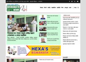 biswanathnews24.com