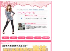 bisyoujyo.com
