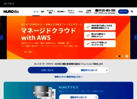 bit-drive.ne.jp
