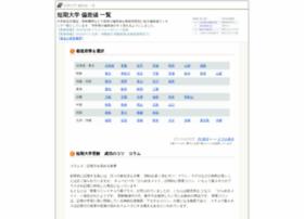 bit-library.jp