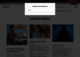 bit.uar.net