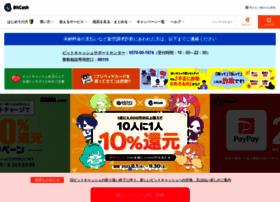 bitcash.jp