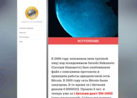 bitcoen-proryv-v-sfere-zarabotka.webnode.ru