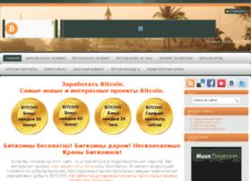 bitcoin-bonus.ucoz.com