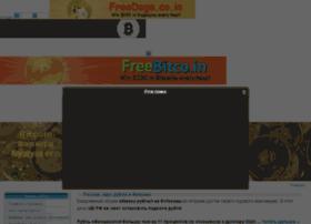 bitcoin-online.ru