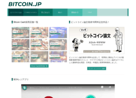 bitcoin.co.jp