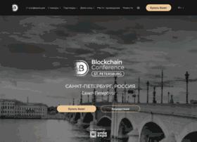 bitcoinconf.spb.ru