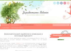 bitcoinwork.ucoz.ru