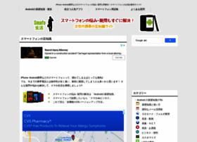 biteki-seikat.com