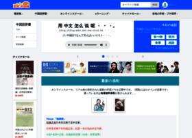 bitex-cn.com