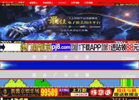 bitian8g.com