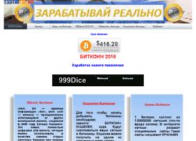 bitkohap.ru