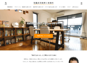 bito-tax.com