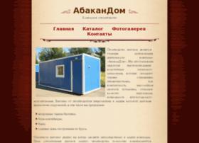bitovka19.ru