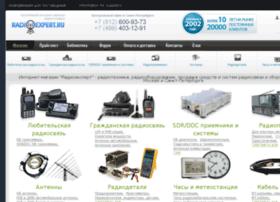 bitrixtest.radioexpert.ru