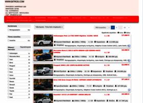 bitros.car.gr