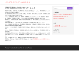 bitsapp.info