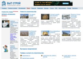 bitstroi.ru