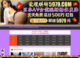 bitsu.org
