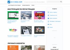 bitva-ekstrasensov.ru