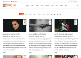 bivinno.com
