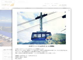 biwako-valley.com