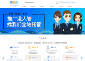 bixing.org
