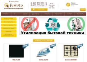 bixyte.ru