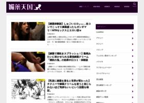 biyakumatome.com