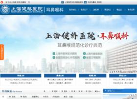 biyanyiyuan.com