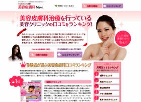 biyohifuka-navi.net