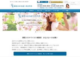 biyou-clinic.jp