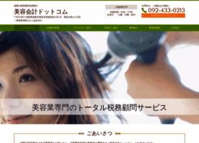 biyou-insyoku-kaikei.com