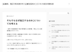 biz-blog.jp