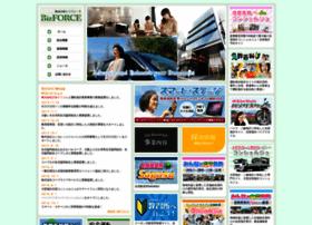 biz-force.co.jp