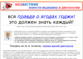 biz-free.ru