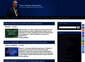 biz-iskun.ru