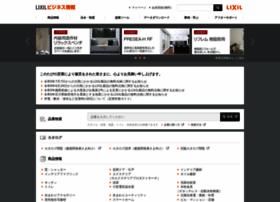 biz-lixil.com