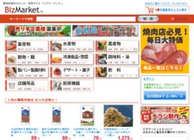 biz-market.jp