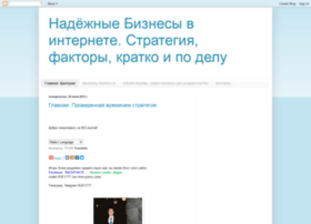 biz-system.blogspot.ru
