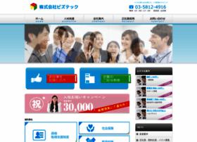 biz-tech.co.jp