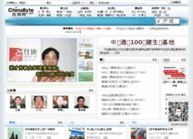 biz.chinabyte.com
