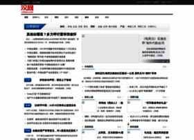 biz.cnhan.com
