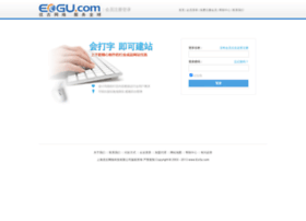 biz.eogu.com